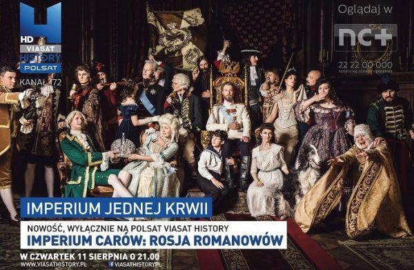 """Inspirację do napisania artykułu stanowił serial Polsat Viasat History pod tytułem """"Imperium Carów: Rosja Romanowów"""". Emisja co czwartek o godzinie 21.00 począwszy od 11 sierpnia."""