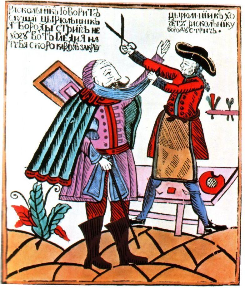 Piotr Wielki lubił się bawić nie tylko w golibrodę, ale też w dentystę i chirurga. Na widok cara z ostrymi narzędziami w rękach bojarzy mogli się tylko modlić, by nie zaczął na nich eksperymentować... (źródło: domena publiczna).