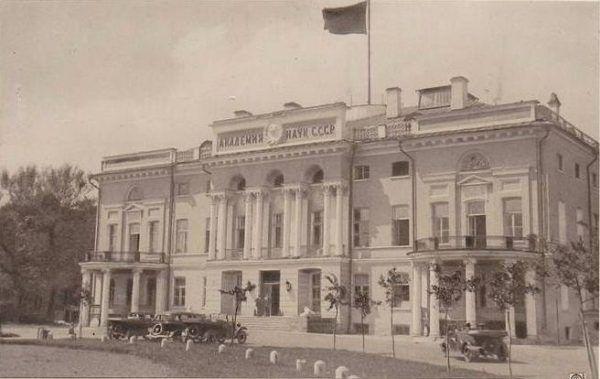 Siedziba Prezydium Akademii Nauk ZSRR (domena publiczna).