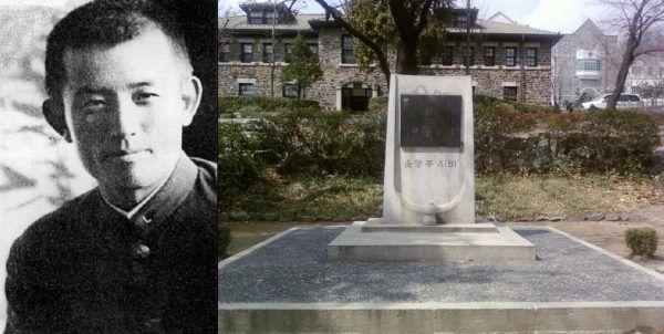 Yun Dong-Ju, jeden z największych koreańskich poetów XX wieku, przeżył piekło japońskich obozów. Po lewej jego zdjęcie, gdy miał ok. 24 lat (źródło: domena publiczna), po prawej pomnik jego poematu na Uniwersytecie Yonsei (fot. Yknok29, lic. CC-BY-SA-3.0).
