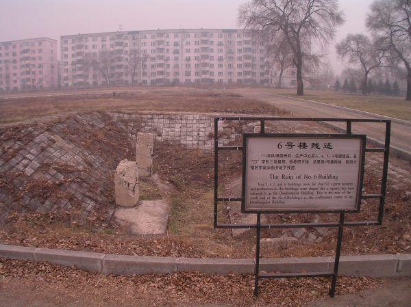 Pozostałości po harbińskim budynku numer 6, gdzie pracowano nad bronią bakteriologiczną (fot. 松岡明芳, lic. CC BY-SA 3.0).