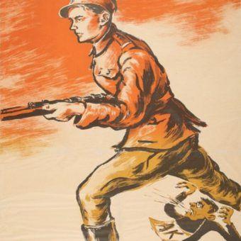 """Komuniści nawet po wojnie koniecznie chcieli przedstawić Armię Krajową w jak najgorszym świetle. Fragment plakatu propagandowego Włodzimierza Zakrzewskiego """"Olbrzym i zapluty karzeł reakcji""""."""