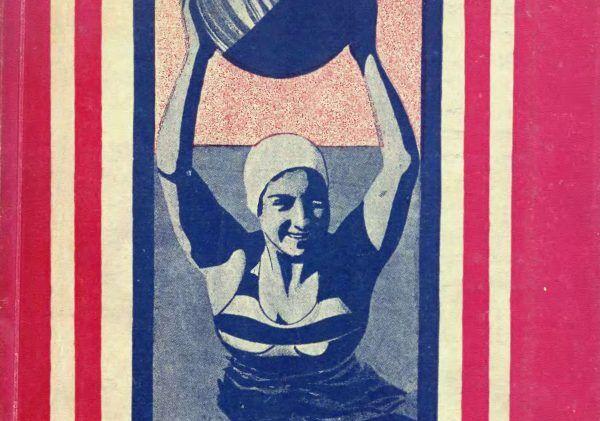 Fragment okładki broszury: Truskawiec-Zdrój. Ilustrowany przewodnik po zdrojowisku i okolicy z mapami oraz wykresem, 1933 (źródło: domena publiczna).
