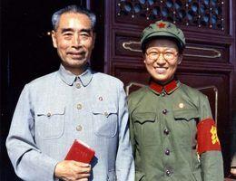 Zhou Enlai Li Ne