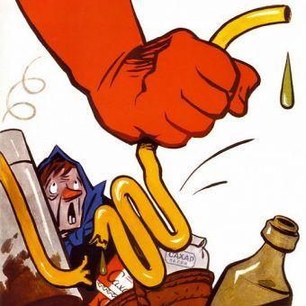 "Fragment radzieckiego plakatu antyalkoholowego ""Won, samogon!"""