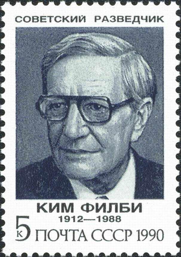 Kim Philby przez wiele lat działał jako podwójny agent. Uciekł do ZSRR, gdy jego współpraca z wywiadem radzieckim wyszła na jaw. W ZSRR został przywitany jak bohater. Jego wizerunek pojawił się nawet na znaczkach (źródło: domena publiczna).