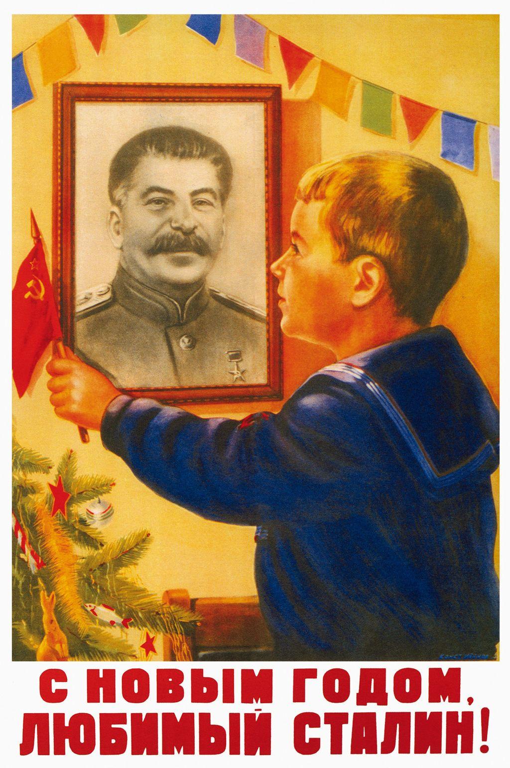 """""""Wszystkiego najlepszego w nowym roku, kochany Stalinie"""". Plakat K. Iwanowa z 1952 roku."""