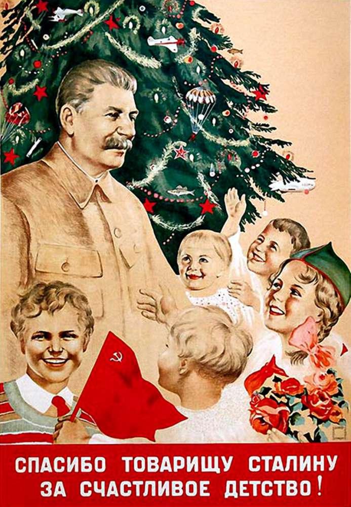 """""""Dziękujemy towarzyszu Stalinie za szczęśliwe dzieciństwo"""" Plakat Niny Watoliny, Nikołaja Dienisowa, Władimira Prawdina i Zoi Ryłowej-Prawdiny z 1938 roku."""