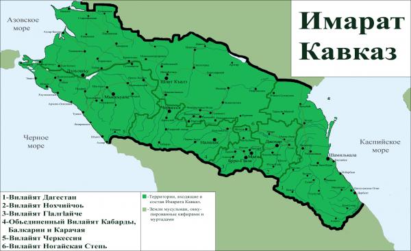 Emirat Kaukaski miał objąć spore połacie ziemi od Morza Czarnego po Morze Kaspijskie. Mapa autorstwa Pietervhuisa, lic. CC BY-SA 4.0, 3.0, 2.5, 2.0 i 1.0.