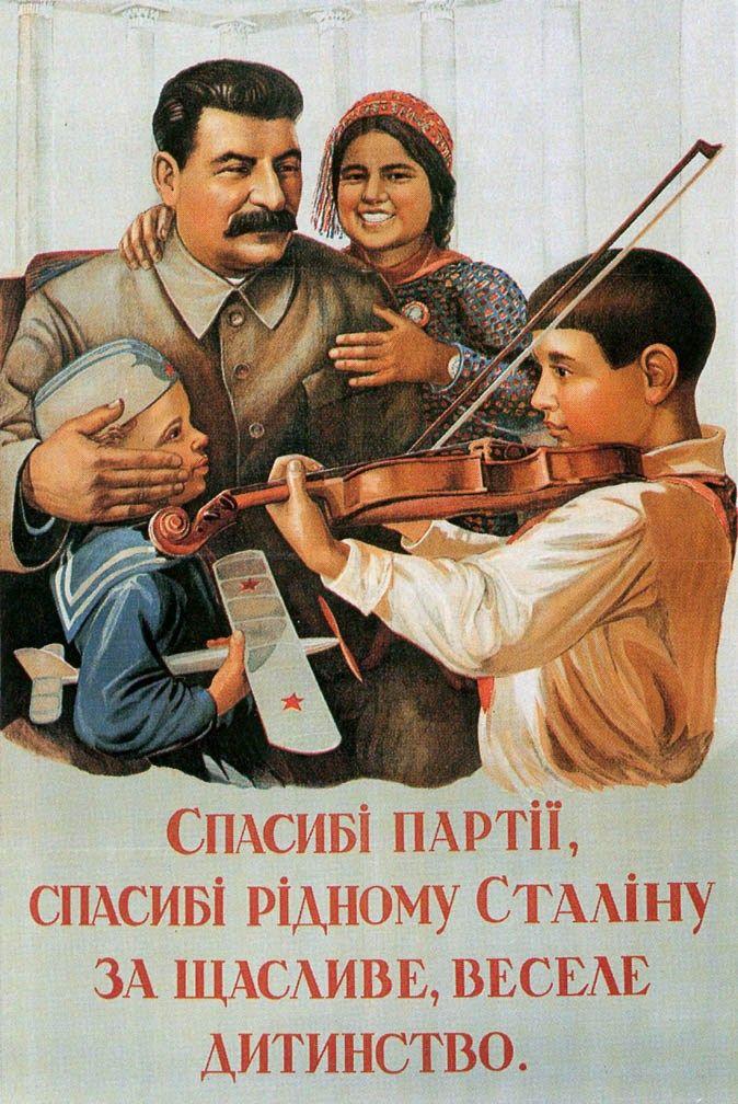 """""""Dziękujemy partii, dziękujemy drogiemu Stalinowi, za szczęśliwe, wesołe dzieciństwo"""" w 1937 roku."""
