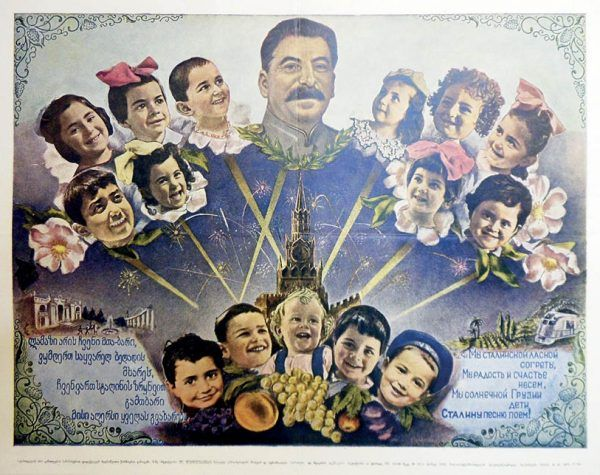 """Uwaga Stalina nas ogrzewa"" w 1949 roku."