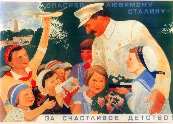 """""""Dziękujemy ukochanemu Stalinowi za szczęśliwe dzieciństwo"""". Plakat Wiktora Goworkowa z 1967 roku."""