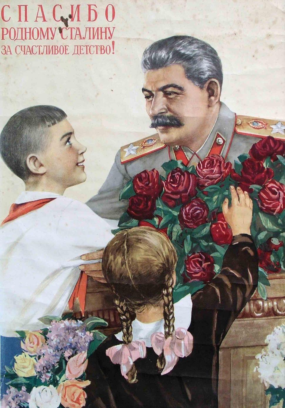 """""""Dziękujemy drogiemu Stalinowi za szczęśliwe dzieciństwo"""""""