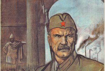 Obraz czerwonoarmisty w 1945 nie był w oczach polaków jednoznaczny.