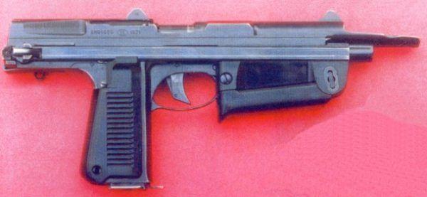 """Pistolet maszynowy """"Rak"""". Ulubiona broń terrorystów Abu Nidala."""