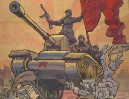 Propaganda w okresie II wojny światowej. Fragment sowieckiego plakatu wojennego z 1945 roku.
