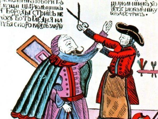 Piotr Wielki lubił się bawić nie tylko w golibrodę, ale też w dentystę i chirurga. Na widok cara z ostrym narzędziem w ręku bojarzy mogli się tylko modlić, by nie zaczął na nich eksperymentować…