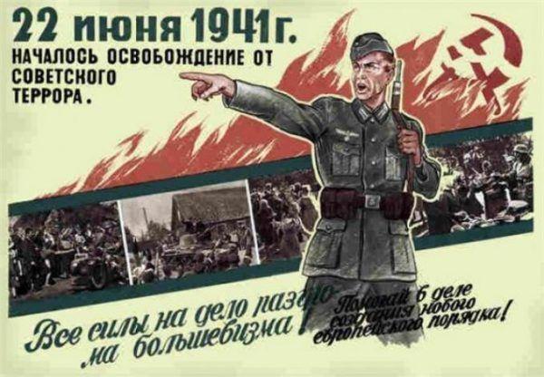 Republiką Łokocką rządzili rosyjski naziści.