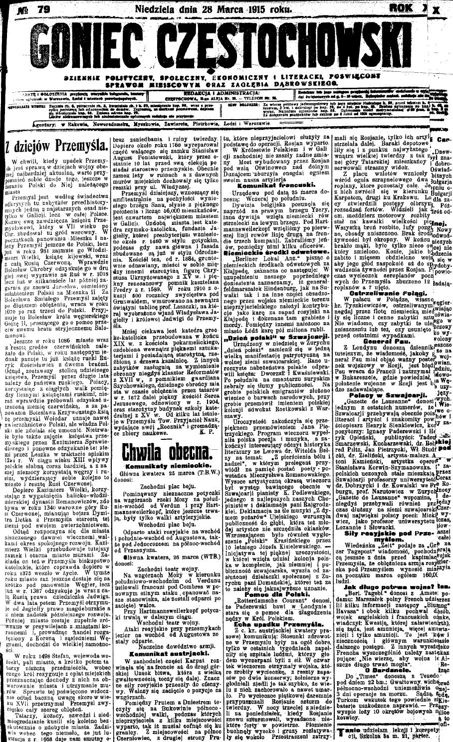 """Jednym ze źródeł artykułu jest """"Archiwum Akt Nowych"""" wydrukowane w numerze 79 """"Gońca Częstochowskiego"""" z 1915 roku."""