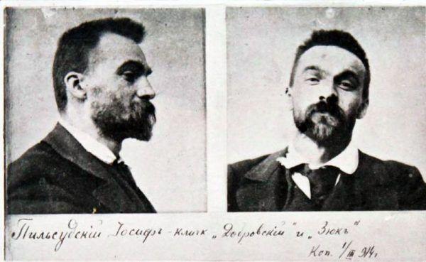 Piłsudski po aresztowaniu przez Ochranę w 1900 roku. Może właśnie to doświadczenie sprawiło, że ułaskawiał zbrodniarzy bez zastanowienia?