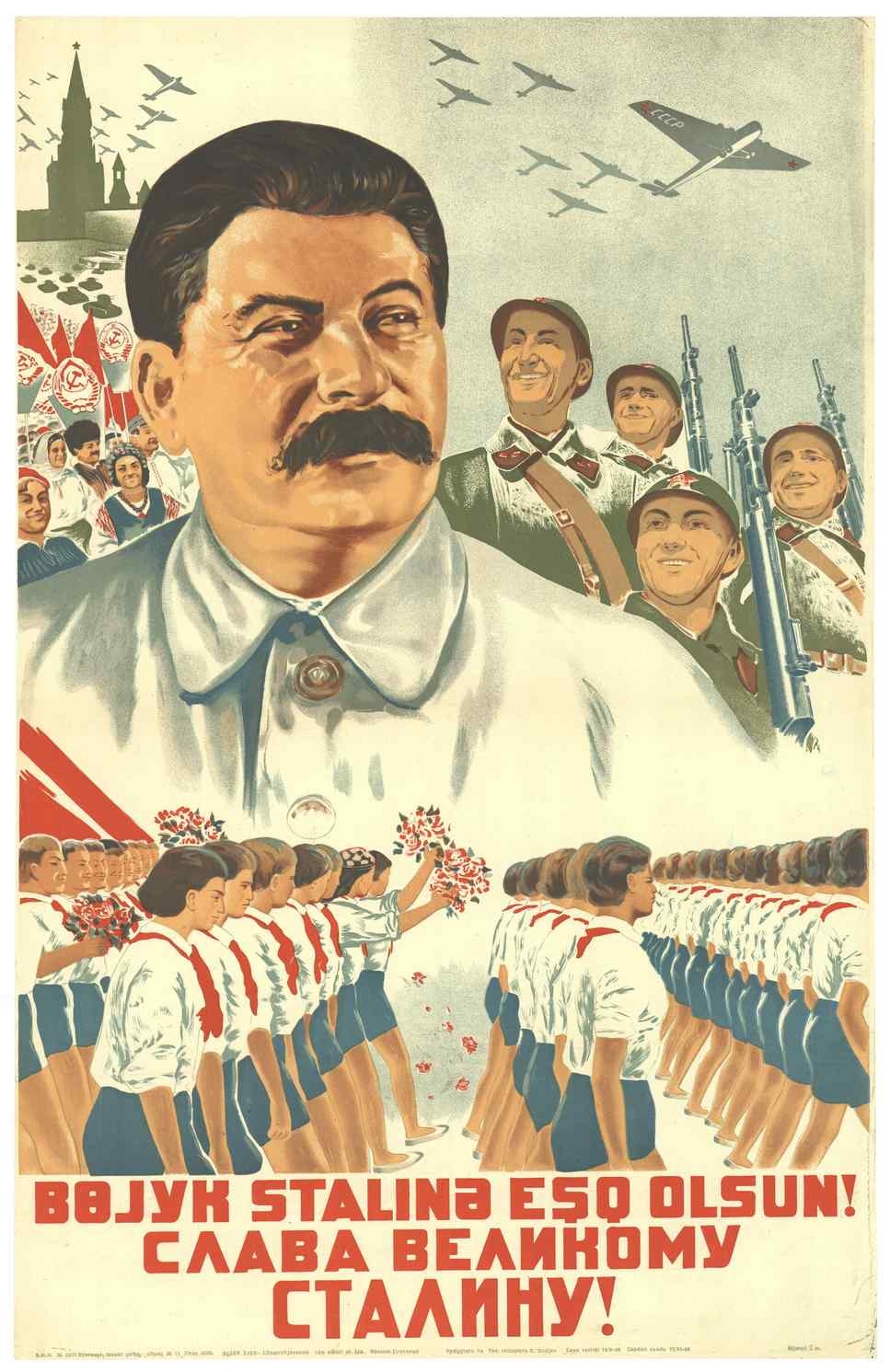 Stalin oficjalnie potępił eugenikę, jednak i on marzył o uczynieniu z Rosjan rasy idealnej. Pseudo-naukowcy, których zatrudniał pracowali nad takimi pomysłami jak próby skrzyżowania człowieka z szympansem czy taśmowego zapładniania kobiet… Na ilustracji fragment propagandowego plakatu z 1938 roku.