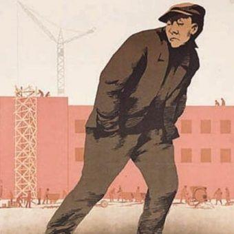 Siermiężną rzeczywistość PRL-u ciężko było przetrwać. Kradzieże i szwindle były na porządku dziennym. Nie zawsze jednak dokonywali ich tylko obywatele... Na ilustracji fragment plakatu propagandowego z czasów PRL.