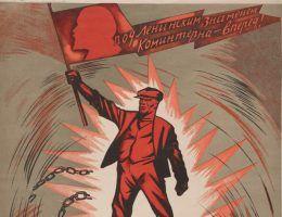 Rasa idealna. Nawet jeśli to marzenie każdej narodowości, w historii świata znalazły się dwa kraje, które chciały to szaleństwo urzeczywistnić. Jeszcze przed Niemcami, próbę stworzenia wyżej jednostki podjęła bolszewicka Rosja. Na ilustracji fragment sowieckiego plakatu propagandowego.