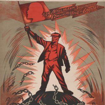 """Marzenie o byciu """"rasą idealną"""" nie dotyczyło tylko Niemców. Także Rosjanie pragnęli być niezwyciężeni. Na ilustracji fragment sowieckiego plakatu propagandowego."""
