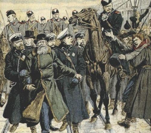 Aresztowanie rewolucjonisty