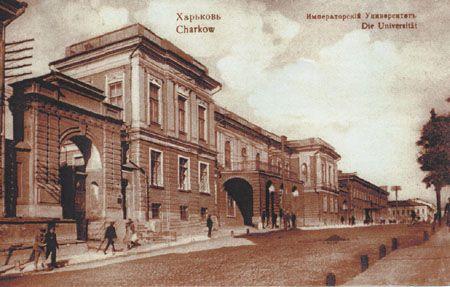 Uniwersytet w Charkowie. Fotografia wykonana około 1900 roku. To po pierwszym roku odbytych tu studiów Piłsudskiego naszły naprawdę czarne myśli.