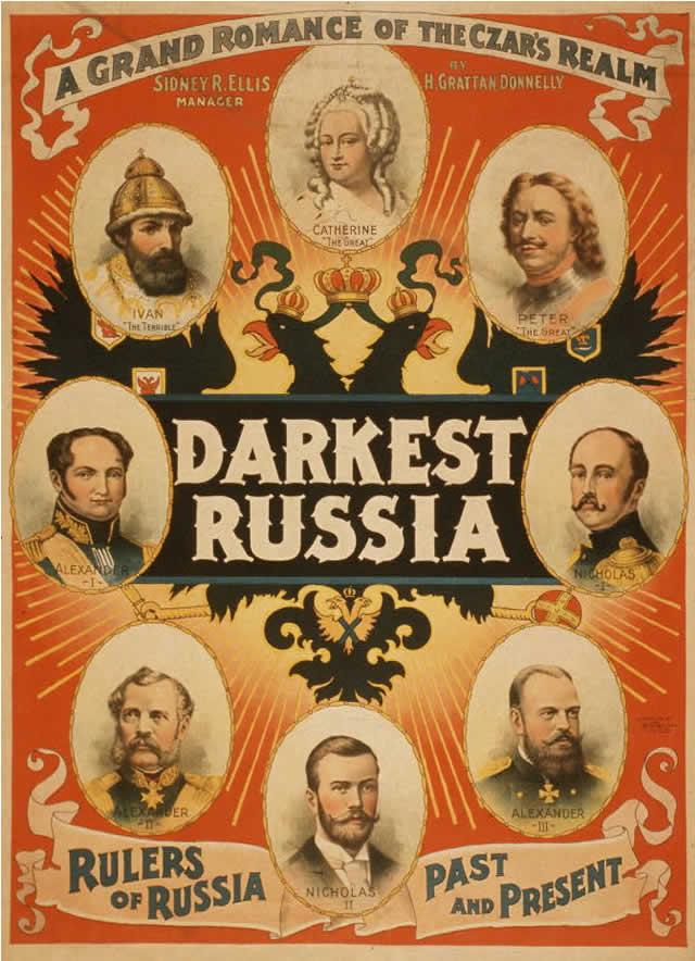 Trudno się dziwić, że na szczycie drzewa genealogicznego znajduje się caryca Katarzyna II. Chociaż w Polsce niezbyt jest lubiana, Rosji zapewniła wielkość. A że naszym kosztem, to już inna historia...