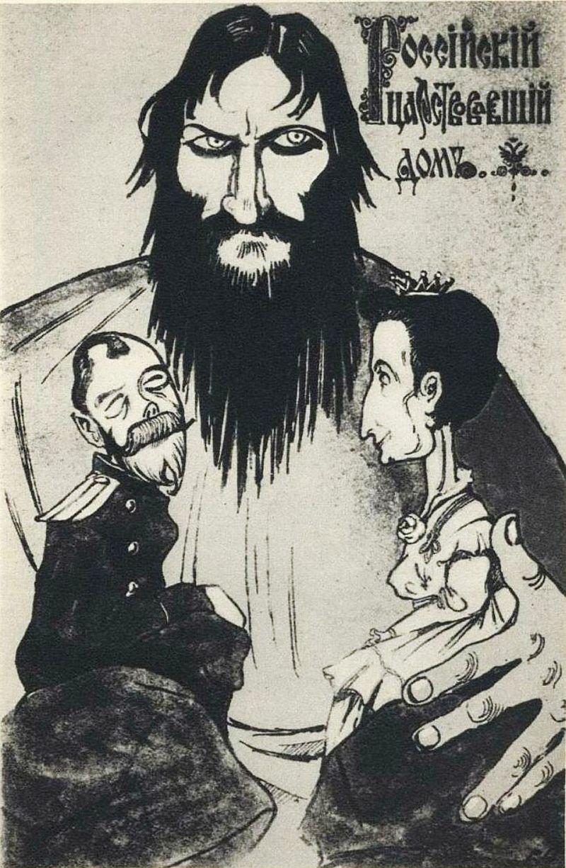 Podczas wojny nikt nie pozostawiał suchej nitki na Rasputinie. Oskarżano go o niemal wszystkie klęski, a nawet o szpiegostwo. Na ilustracji karykatura z 1916 roku.