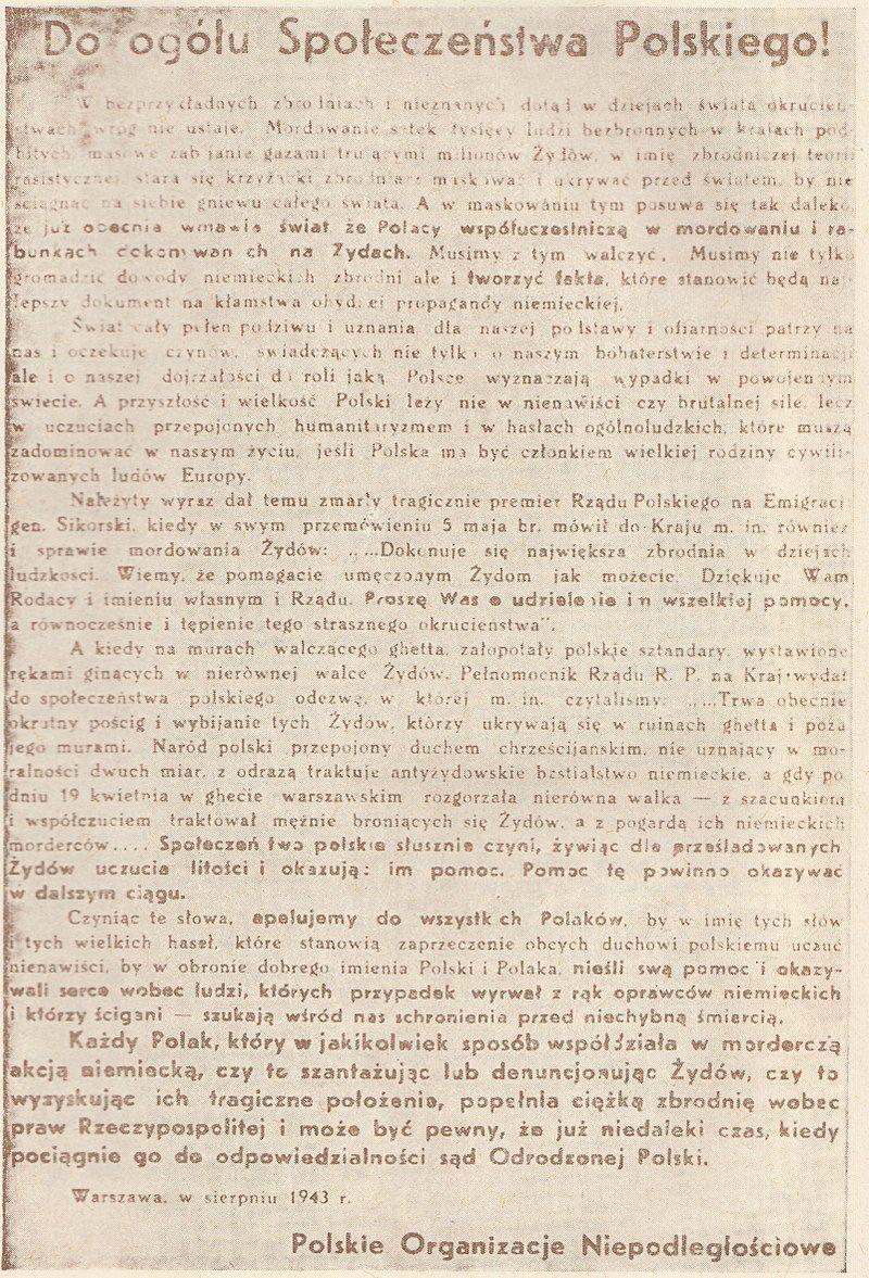 """Ulotka z sierpnia 1943 wydana przez """"Żegotę"""" i podpisana przez Polskie Organizacje Niepodległościowe, potępiająca szmalcownictwo oraz zapowiadająca kary dla osób, którym zostanie ono udowodnione."""