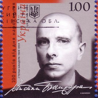 Ukraiński znaczek ze Stepanem Banderą (fot. domena publiczna)