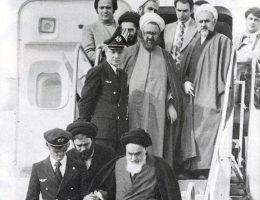 Przybycie Chomejniego do Iranu na początku lutego 1979 roku zwiastowało nowe czasy. Nikt jednak nie spodziewał się, jak rzeczywiście będzie wyglądał nowy, porewolucyjny Iran.