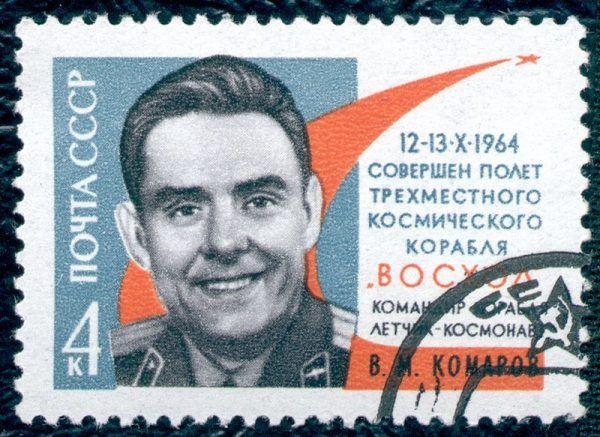 Kilka miesięcy po śmierci załogi Apollo 1, Rosjanie przeżyli własną tragedię kosmiczną. Pierwsza z serii misji kosmicznej ZSRR o nazwie Sojuz zakończyła się katastrofą, w której zginął Władimir Komarow. Na ilustracji znaczek pocztowy upamiętniający kosmonautę.