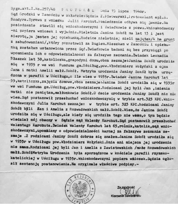 Akta Sądu Grodzkiego w Zamościu dotyczące Janiny (fot. materiały prasowe wydawnictwa Znak Horyzont)