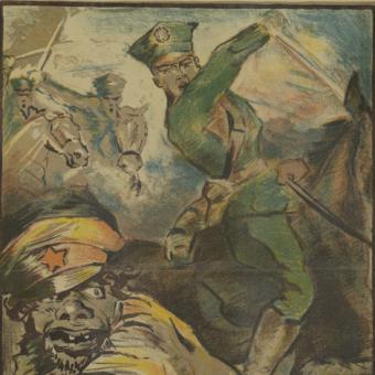 Do walki w wojnie polsko-bolszewickiej wzywały Polaków liczne plakaty propagandowe.