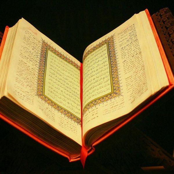 """W świętej księdze islamu """"Koranie"""" daremnie nam szukać zdań o zakazie tworzenia wizerunków Boga."""