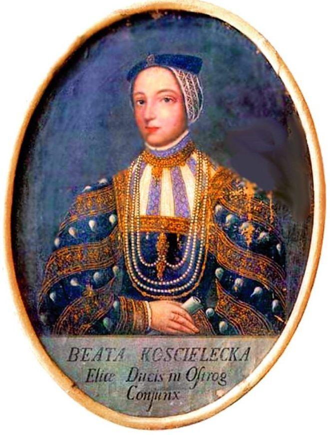Według plotek Beata Kościelecka była nieślubną córką Zygmunta I Starego.