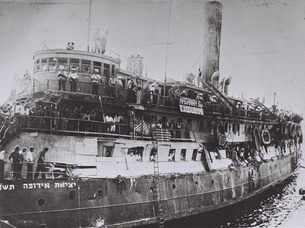 """Na pokładzie statku """"Exodus"""" znalazło się 4500 uchodźców. Na zdjęciu statek już po przejęciu przez Brytyjczyków."""