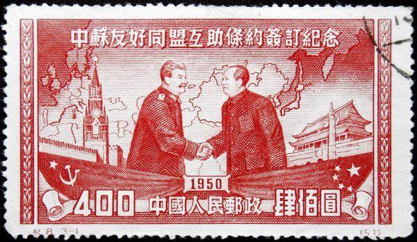 Wizytę Mao w Moskwie upamiętniono okolicznościową serią znaczków.