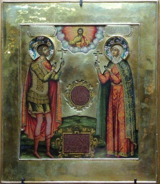 Agafia i Fiodor na prawosławnej ikonie (fot. Shakko, lic. CC BY-SA 3.0)