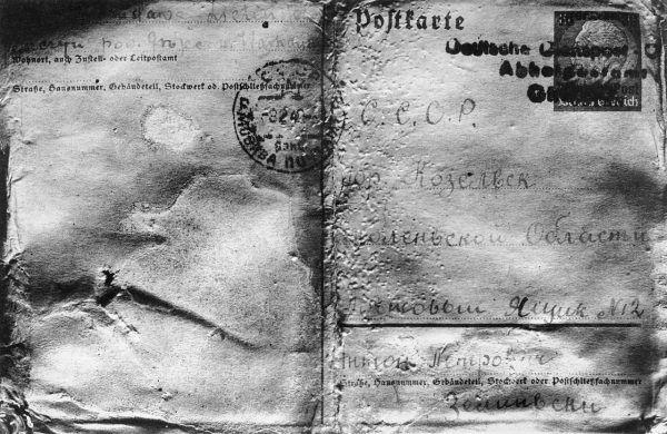 Pocztówka wydobyta z jednego z dołów śmierci w Katyniu.