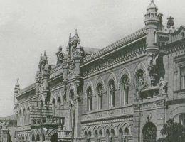 Bank państwa w Kijowie, fotografia sprzed 1900 roku