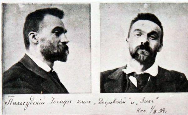 Józef Piłsudski na fotografii policyjnej z 1900 roku