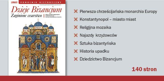 Bizancjum baner