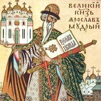 Jarosław Mądry rządził Rusią Kijowską od 1019 do 1054 roku.