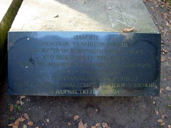 """W obozie w Jaworznie przebywało ponad 3 tysiące Ukraińców wysiedlanych w ramach akcji """"Wisła"""". Na zdjęciu tablica upamiętniająca więźniów."""