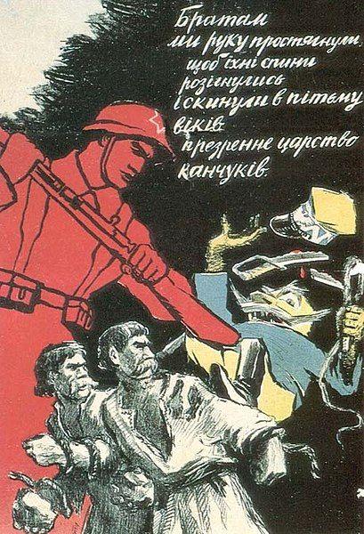 Plakat propagandowy ukazujący radziecką agresję, jako akt wyzwolenia mniejszości z jarzma